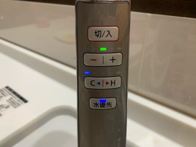 パナソニックのタッチレス水栓の各種調節ボタン