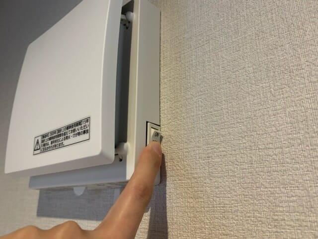 パナソニックの部屋用換気扇の電源を切る