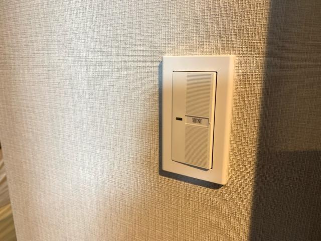 ポップインアラジン2の電源スイッチの画像