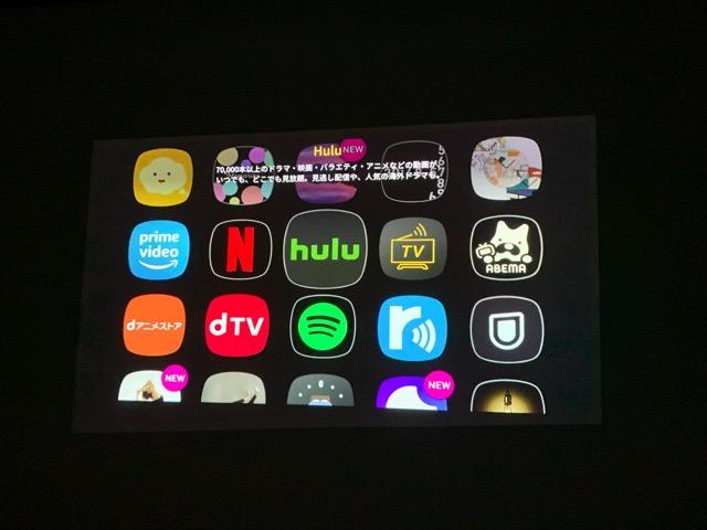 ポップインアラジン2内蔵のアプリの一部が分かる画像
